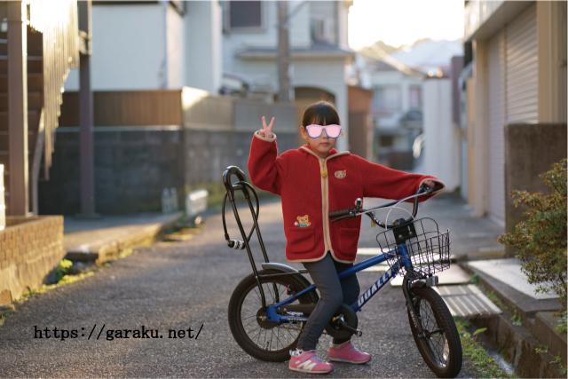 自転車練習中
