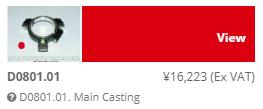 D0801.01. Main Casting