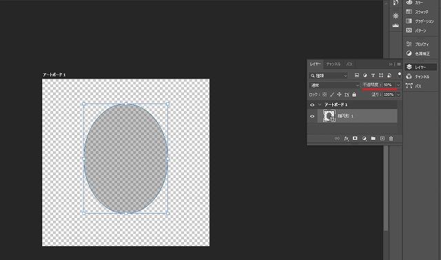 図形で薄い円を作成する