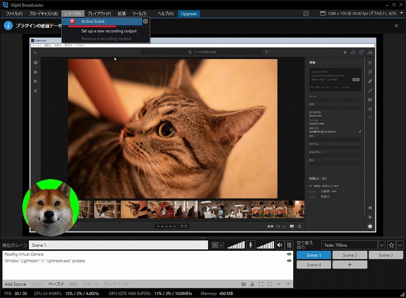 XSplit Broadcasterで録画方法